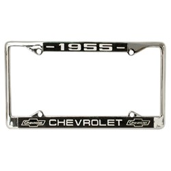 1955 Custom License Plate Frame